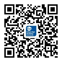 未来标识商学院简介